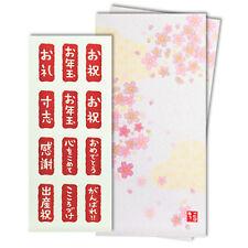 Set of 2 Japanese Ume Sakura Money Envelope w/ 12 Kanji Stickers, Made in Japan