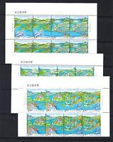China 2018-23 長江經濟帶 BLK Imprint LOGO Yangtze River Economic Zone stamps