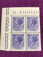 ITALIA 1968   QUARTINA FILAGRANA STELLA LIRE 55 NUOVO MNH** LUSSO