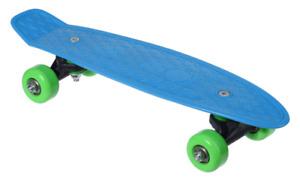 Beginner's Skate Set - XQ Max Children's Skateboard and Protection Set