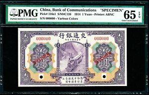 China, Bank of Communications 1 Yuan PMG 65 EPQ 1914 Specimen  交通銀行 三年 Rare Note