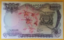 Rare A1 SINGAPORE $1000 One Thousand Orchid Series Old Bank Notes, First Edition