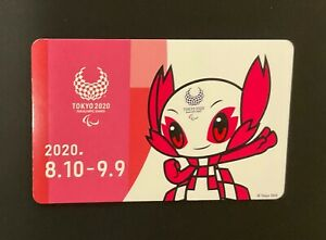 Tokyo 2020 Paralympics Tokyo  Metro transit card exclusive for media personnel