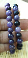 Sugilite Bracelet 8mmIt is associated with Archangel Michael,the great protector