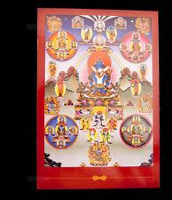 CARTE POSTALE TIBETAINE BOUDDHISTE SAMANTABHADRA   9257