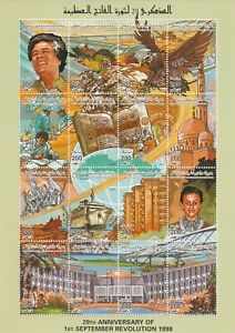LIBYA , Sheet With 16 Stamps , 29th Anniversary of 1st Sep. Revolution 1998 MINT