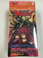 CARDFIGHT!! VANGUARD ASSEMBLE, DARK KNIGHTS!!  VGE-EB03 SEALED