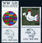 ISRAELE 1974: U.P.U. SERIE COMPLETA CON APPENDICE NUOVO