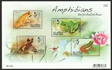 THAILAND 2014 AMPHIBIAN (FROG & TOAD) SOUVENIR SHEET OF 4 STAMPS MINT MNH UNUSED