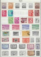 Bolivia Stamps Ref 15040