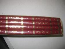 4 BOOK SET Hebrew YENA SHEL TORAH  Divre Torah on JEWISH HOLIDAYS יינה של תורה