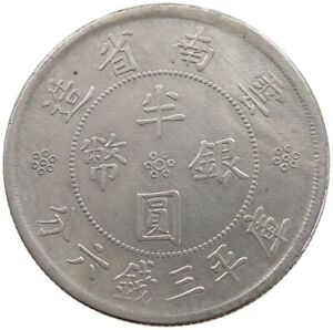 CHINA EMPIRE 50 CENTS YUNNAN 1932 21 #t152 263
