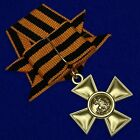 Russian Empire AWARD ORDER - Cross of St. George (with bow) 1st class - moulage