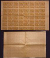 1921, Armenia, 288, Sheet of 64, Mint