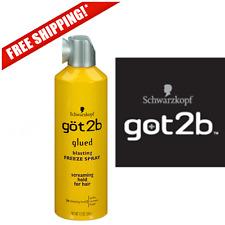GOT2B GLUED BLASTING FREEZE SPRAY FOR HAIR, SCREAMING HOLD 12OZ  HCG2BSPRAY12