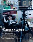 NOBUYOSHI ARAKI SWITCH JAPAN MAG 02/2015 Photo Sentimental Journy Homma Takashi