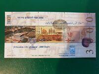 Israel 1995 JERUSALEM, CITY OF DAVID 3000 YEARS mini sheet  MNH
