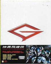 Gatchaman Blu Ray Ayano Go Matsuzaka Tori Gouriki Ayame Japanese NEW Eng Sub