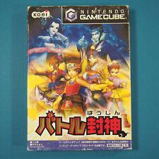 Mystic Heroes (Nintendo Gamecube GCN, 2002) Japan Import