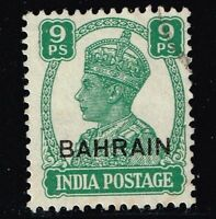 Bahrain SG# 40, Used.     Lot 01102015