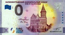 Null Euro Schein - 0 Euro - Russia - Dom in Kaliningrad 2021-1