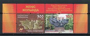 [309429] Kazakhstan 2016 good set very fine MNH stamps