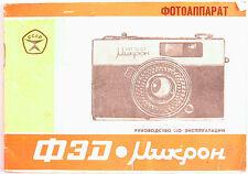 MANUAL Instruction Russian FED MICRON Camera Original