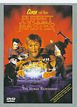 Curse of the Puppet Master (DVD, 1998) Brand New, Sealed