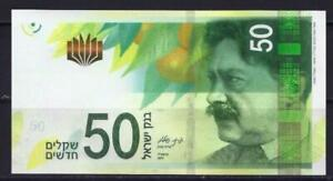 ISRAEL 2014 50 NEW SHEQEL NIS BANKNOTE MONEY COINS UNC