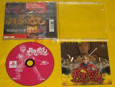 GOKU DENSETSU MAGIC BEAST WARRIORS Ps1 Versione NTSC Giapponese »»»»» USATO
