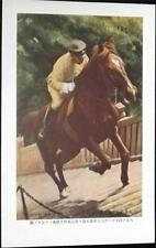 OLD JAPANESE POSTCARD OF A HORSE RIDER