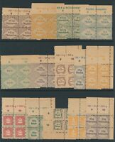 Lot Stamp Germany Revenue Blocks WWII 3rd Reich Ration Food Nutrition Set MNG 1