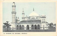 Africa postcard Senegal La Mosquee De Diourbel