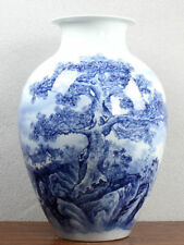 China Vase Porzellan chinesische Bodenvase Blumenvase Ming Stil blau-weiß 48 cm