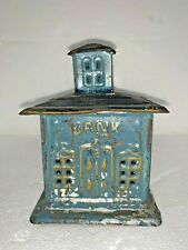 EARLY AMERICAN ANTIQUE PENNY BUILDING TOY SAVINGS BANK EMBOSSED TIN 1880s BLUE