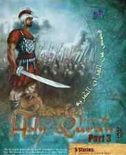 arabic cartoon dvd 5 stories from the holy quran part 3