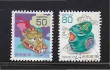 JAPAN 2011 ZODIAC YEAR OF DRAGON 2012 SHORT SET OF 2 STAMPS IN FINE USED
