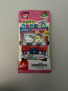 Animal Crossing Sanrio Amiibo Card Pack | Japan | NEW |