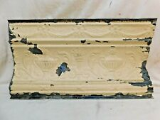 """1890's Antique 24"""" Tin Ceiling Cornice Victorian Style Torch & Ribbon Ornate"""