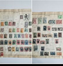1879-1916 Bulgaria stamp collection on 2 pages - M and used - please see photos