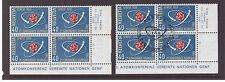 Switzerland 1958 The 2nd Atomic Conference in Geneva block MNH postmark SG596