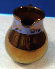 Small Gibbons Copper Lustre Pitcher Made in England