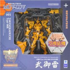 Used Kaiyodo MuvLuv Alternative Series 005 Takemikazuchi Type 00F Painted