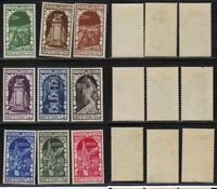 ITALY 1934 Annexation of Fiume Airmail Mint *  Sc.C56-C61 + CE5-7 (Sa.A60/A68)
