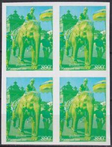 F-EX1956 LAOS MNH 1994 ELEPHANT ERROR WITHOUT COLOR IMPERFORATE PROOF ELEFANTE