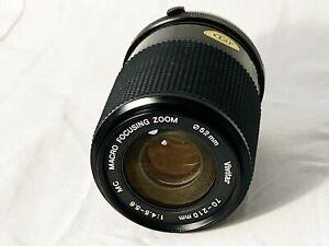 Olympus OM Fit ~ Vivitar 70-210mm Macro Focusing Lens - Crystal Clear Optics