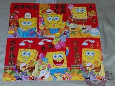 Chinese New Year red packet pocket envelope 36pcs--86