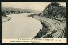 Russia Russian Postcard Railway the shore of Lake Baikal Nice Condition !!!