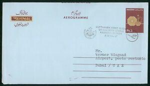 Mayfairstamps Pakistan Flight 1981 Aerogramme Karachi t Riyadh Cover wwp_65941