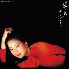 Teresa Teng - Aijin [New CD] Japanese Mini-Lp Sleeve, Hong Kong - Import